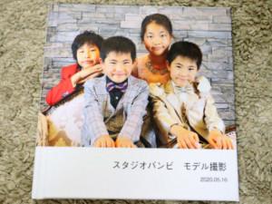 子供専門写真館スタジオバンビのフォトブック