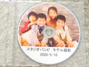 子供専門写真館スタジオバンビの画像データ