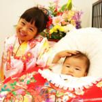 鈴鹿の子供専門写真館スタジオバンビの着物で姉弟写真