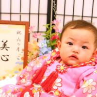 鈴鹿の子供専門写真館スタジオバンビの着物でハーフバースデー
