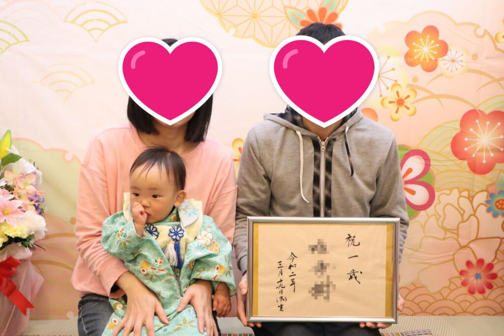 着物で1歳お誕生日撮影(家族写真)|スタジオバンビ鈴鹿