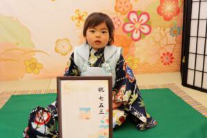 スタジオバンビ鈴鹿|三歳男の子の七五三撮影|ネームプレートと